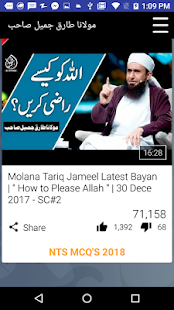 Molana Tariq Jameel Latest Videos Bayan 2018 - náhled