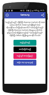 Zawgyi Font Installer 2 - náhled