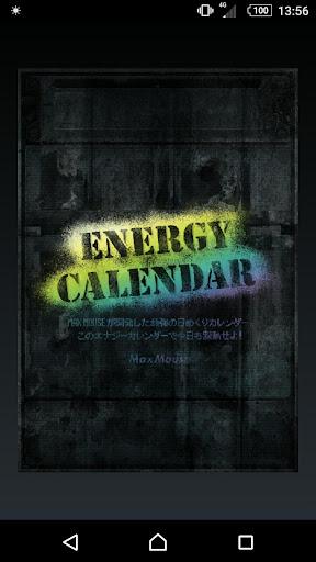 Energy Calendar 2018 2.8.0 Windows u7528 1