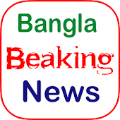 BD Breaking News