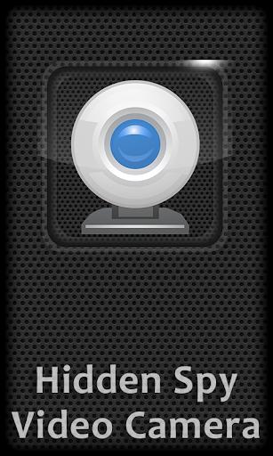 隠しスパイビデオカメラ