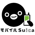 モバイルSuica 〜Suica電子マネー、定期券、Suicaグリーン券、新幹線をスマホで〜 icon