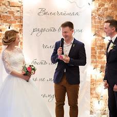 Wedding photographer Aleksandr Prozorov (AlexandrTores). Photo of 03.09.2017