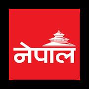 Nepal Magazine