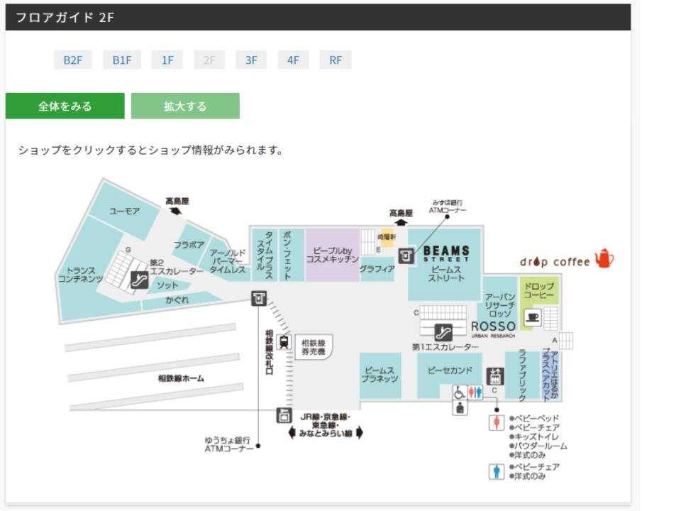 B065.【ジョイナス】2Fフロアガイド171115版.jpg