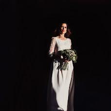 Wedding photographer Cláudia Silva (claudia). Photo of 20.07.2018