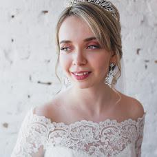 Wedding photographer Stanislav Rogov (RogovStanislav). Photo of 02.05.2017