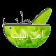 طب أهل البیت Download for PC Windows 10/8/7