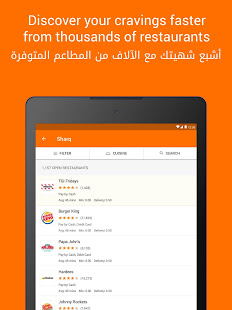 App Talabat: Food Delivery APK for Windows Phone