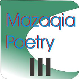 Mazaqia Poetry