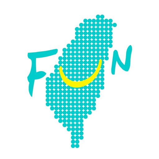 Fun Taiwan (樂遊台灣)