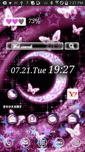 Cute wallpaper★Fantastic moon