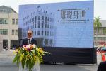 哈瑪星貿易商大樓修復 揭開高雄港風華絕代面紗