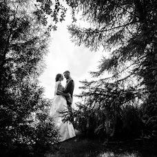 Wedding photographer Aleksandr Bobkov (bobkov). Photo of 19.09.2017