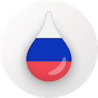 Drops: Learn Russian language & cyrillic alphabet icon