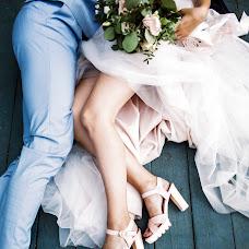 Wedding photographer Aleksandra Kosova (afelialu). Photo of 08.10.2018