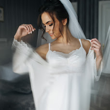 Nhiếp ảnh gia ảnh cưới Olexiy Syrotkin (lsyrotkin). Ảnh của 12.11.2018