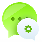 DeskSMS 6.0 Icon