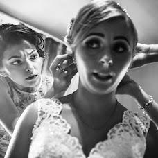 Wedding photographer Flaviu Almasan (flaviualmasan). Photo of 26.08.2017