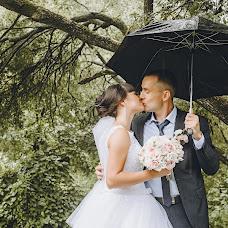 Wedding photographer Katerina Piskun (Katerinapiskun). Photo of 09.08.2018