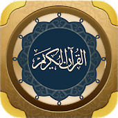 Holy Quran for ios and android
