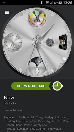 'til Now WatchMaker Theme