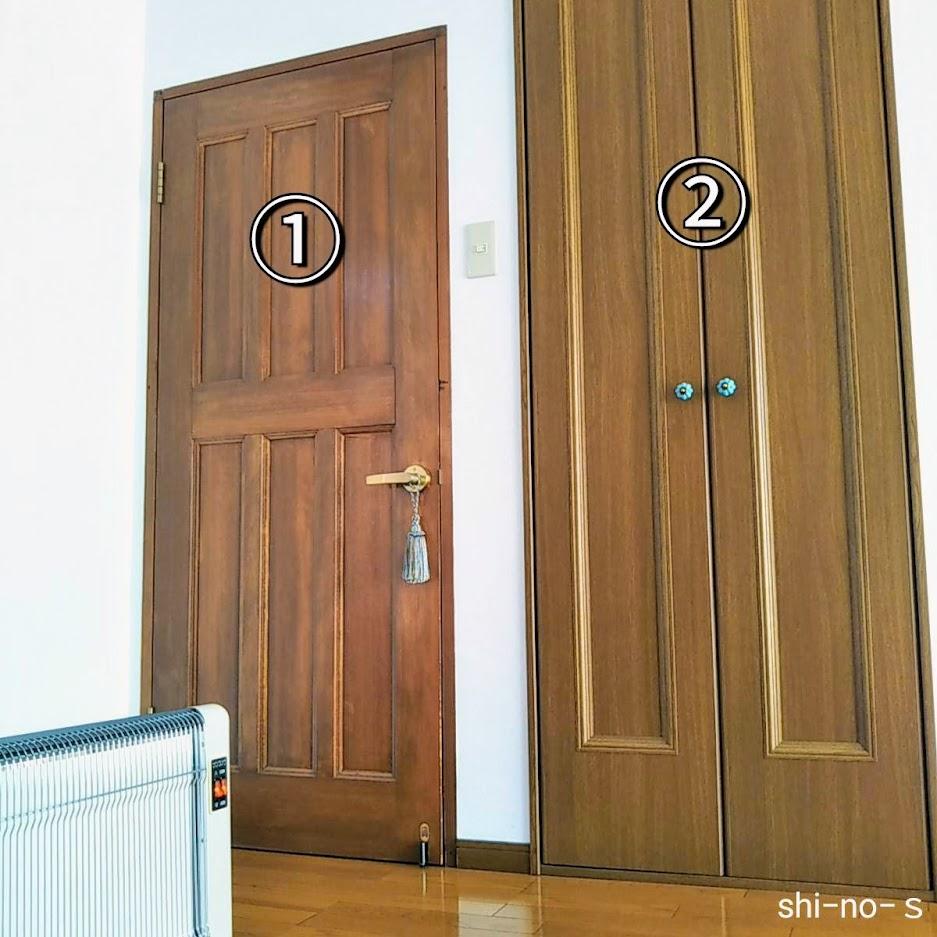 リビングの入口ドアとクローゼットの扉