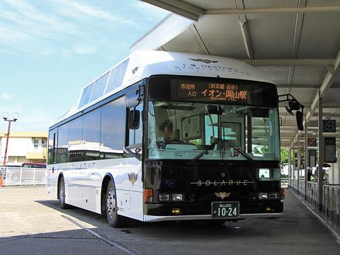 両備ホールディングス 西大寺 太陽光電池バス「ソラビ」 1024 西大寺バスセンターにて