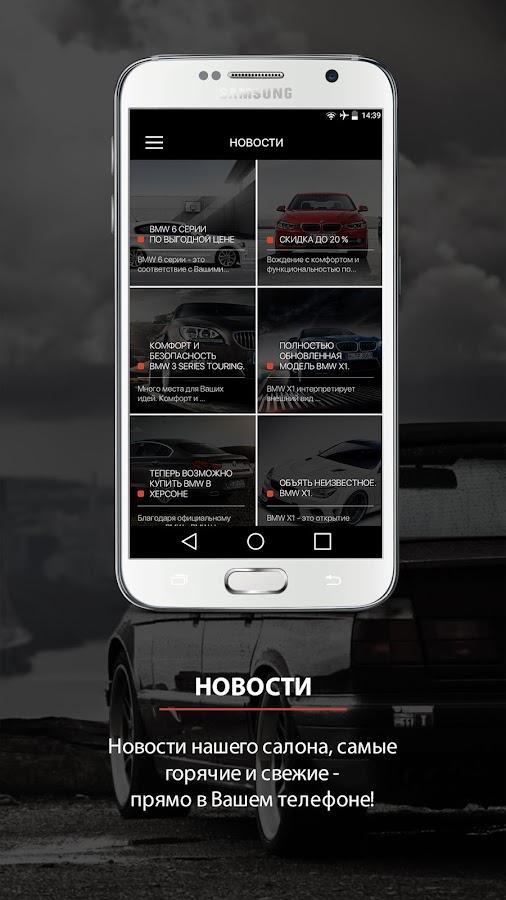 Центр Херсон- screenshot