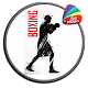 Boxing XpeRian Theme