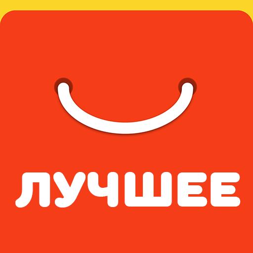 Вещи Алиэкспресс на Русском