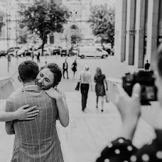 Wedding photographer Aleksandr Kulik (AlexanderMargo). Photo of 16.08.2018