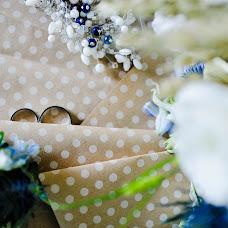 Wedding photographer Diana Dvoryadkina (Diadi). Photo of 05.09.2016