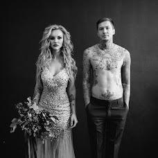 Wedding photographer Vasiliy Kovbasyuk (vasilii92). Photo of 06.11.2016