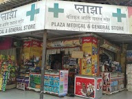 Plaza Medical & General Store photo 2