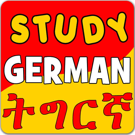 Study German Tigrinya Vocabulary ትግርኛ [easy Way] Android APK Download Free By Kabo Dynamics