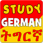 Study German Tigrinya Vocabulary ትግርኛ [easy way]