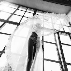 Esküvői fotós Yuliya Smolyar (bjjjork). Készítés ideje: 20.05.2018