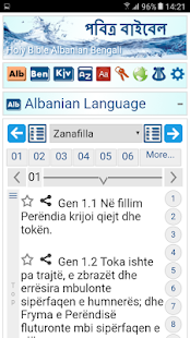 Bible in Bengali +English +Spanish Offline - náhled