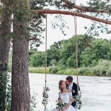 Wedding photographer Irina Kolosova (Kolosova). Photo of 14.03.2018