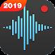 簡単なサウンドレコーダー - Androidアプリ