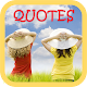 Download Friendship Quotes For PC Windows and Mac