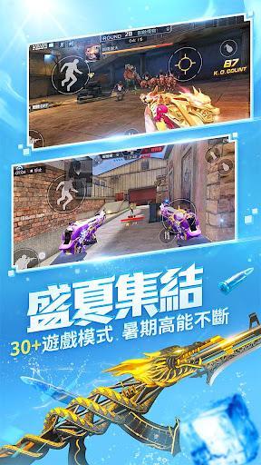 u5168u6c11u69cdu6230Crisis Action: No.1 FPS Game 3.9.4 screenshots 2