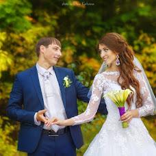 Wedding photographer Elena Korlunova (amaflos). Photo of 13.09.2015