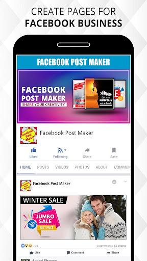 Post Maker for Social Media 1.2 Apk for Android 13