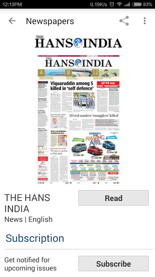 Hans India- screenshot
