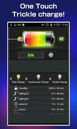 節電ワンタッチ (充電管理・最適化・バッテリー管理)