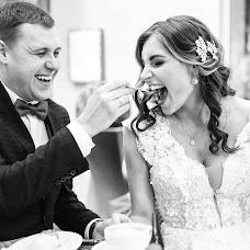Bryllupsfotograf Ekaterina Terzi (Terzi). Bilde av 20.06.2019