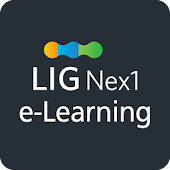 LIG Nex1 e-Learning