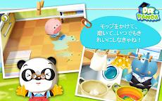 Dr. Panda小さな家のおすすめ画像5